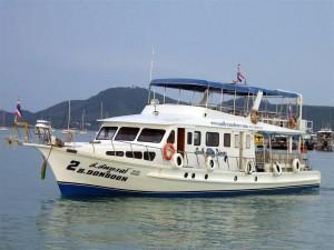 South Siam 2